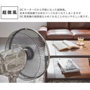 扇風機 DC扇風機 大理石調 リモコン式 8の字首振り 立体首振り 5枚羽根 風量8段階 30cm 静音 省エネ タイマー機能付 rcmdse 06