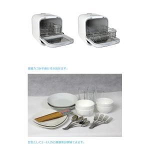 エスケイジャパン 食器洗い乾燥機 SDW-J5L ホワイト 食洗機 食洗器 約2~3人分 食器点数12点|rcmdse|11