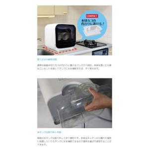 エスケイジャパン 食器洗い乾燥機 SDW-J5L ホワイト 食洗機 食洗器 約2~3人分 食器点数12点|rcmdse|12
