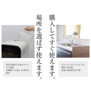 エスケイジャパン 食器洗い乾燥機 SDW-J5L ホワイト 食洗機 食洗器 約2~3人分 食器点数12点|rcmdse|04