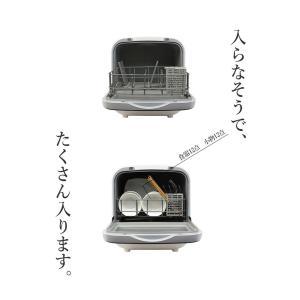 エスケイジャパン 食器洗い乾燥機 SDW-J5L ホワイト 食洗機 食洗器 約2~3人分 食器点数12点|rcmdse|06