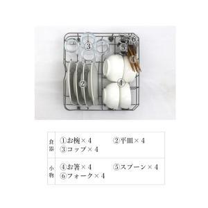 エスケイジャパン 食器洗い乾燥機 SDW-J5L ホワイト 食洗機 食洗器 約2~3人分 食器点数12点|rcmdse|07