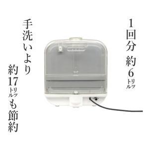 エスケイジャパン 食器洗い乾燥機 SDW-J5L ホワイト 食洗機 食洗器 約2~3人分 食器点数12点|rcmdse|08