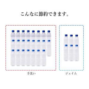 エスケイジャパン 食器洗い乾燥機 SDW-J5L ホワイト 食洗機 食洗器 約2~3人分 食器点数12点|rcmdse|09