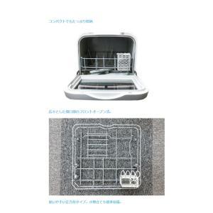 エスケイジャパン 食器洗い乾燥機 SDW-J5L ホワイト 食洗機 食洗器 約2~3人分 食器点数12点|rcmdse|10