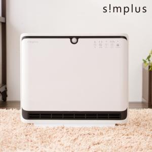 ヒーター simplus 人感センサー付 PTCヒーター 1200W/600W セラミックファンヒーター ホワイト 暖房 パネルヒーター 電気ストーブ 小型 コンパクト|rcmdse
