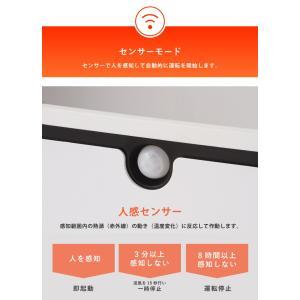 ヒーター simplus 人感センサー付 PTCヒーター 1200W/600W セラミックファンヒーター ホワイト 暖房 パネルヒーター 電気ストーブ 小型 コンパクト|rcmdse|11