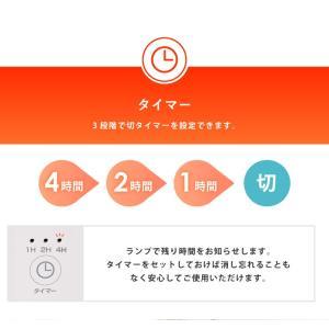 ヒーター simplus 人感センサー付 PTCヒーター 1200W/600W セラミックファンヒーター ホワイト 暖房 パネルヒーター 電気ストーブ 小型 コンパクト|rcmdse|13