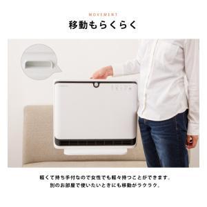 ヒーター simplus 人感センサー付 PTCヒーター 1200W/600W セラミックファンヒーター ホワイト 暖房 パネルヒーター 電気ストーブ 小型 コンパクト|rcmdse|17