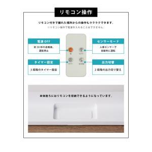 ヒーター simplus 人感センサー付 PTCヒーター 1200W/600W セラミックファンヒーター ホワイト 暖房 パネルヒーター 電気ストーブ 小型 コンパクト|rcmdse|18