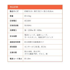 ヒーター simplus 人感センサー付 PTCヒーター 1200W/600W セラミックファンヒーター ホワイト 暖房 パネルヒーター 電気ストーブ 小型 コンパクト|rcmdse|03
