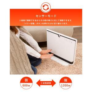 ヒーター simplus 人感センサー付 PTCヒーター 1200W/600W セラミックファンヒーター ホワイト 暖房 パネルヒーター 電気ストーブ 小型 コンパクト|rcmdse|09