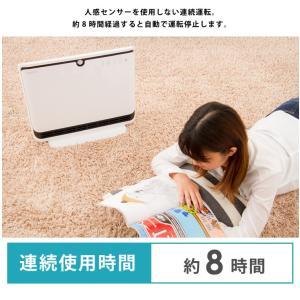 ヒーター simplus 人感センサー付 PTCヒーター 1200W/600W セラミックファンヒーター ホワイト 暖房 パネルヒーター 電気ストーブ 小型 コンパクト|rcmdse|10