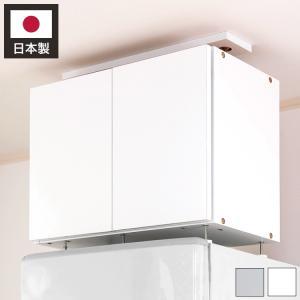 突っ張り収納 日本製 冷蔵庫上じしん作くん ハイタイプ 転倒防止 天井つっぱり 上置き 収納棚 代引不可|rcmdse