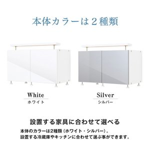 突っ張り収納 日本製 冷蔵庫上じしん作くん ロータイプ 転倒防止 天井つっぱり 上置き 収納棚 代引不可|rcmdse|02