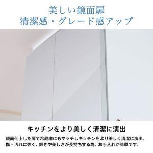 突っ張り収納 日本製 冷蔵庫上じしん作くん ロータイプ 転倒防止 天井つっぱり 上置き 収納棚 代引不可|rcmdse|07
