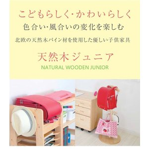 天然木ハンガーラック ハンガーラック ハンガー ラック 天然木 衣類収納 ワードローブ 代引不可|rcmdse|04