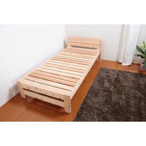 【サイズ】 [外寸] 【全体外寸】 幅:103cm 高さ:63cm 長さ:207cm   【ベッドの...