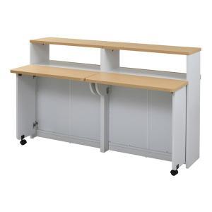 間仕切り 収納 両面収納 幅150 間仕切りキッチンカウンター 150cm幅 収納家具 キッチン収納 食器棚 折り畳み バタフライ テーブル ナチュラル 代引不可|rcmdse