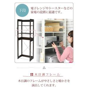 木製 冷蔵庫ラック 幅60 cm 冷蔵庫 上 収納 棚 レンジ 収納 ラック フック付き 可動棚 冷蔵庫用 トースターラック 調味料 キッチン 代引不可|rcmdse|05