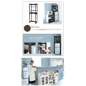木製 冷蔵庫ラック 幅60 cm 冷蔵庫 上 収納 棚 レンジ 収納 ラック フック付き 可動棚 冷蔵庫用 トースターラック 調味料 キッチン 代引不可|rcmdse|07