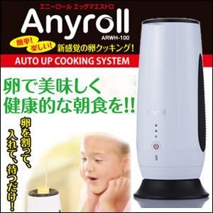 正規品 Anyroll エニーロール エッグマエストロ AR...