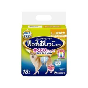 ユニ・チャーム 男の子用おしっこオムツLサイズ18枚の関連商品7