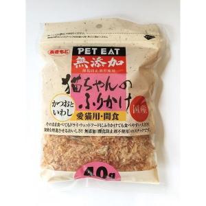 秋元水産 無添加 猫ちゃんのふりかけ かつおと...の関連商品6
