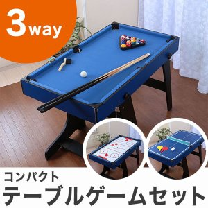 3wayコンパクトテーブルゲームセット ビリヤード 卓球 エアーテーブルホッケー 代引不可|rcmdse