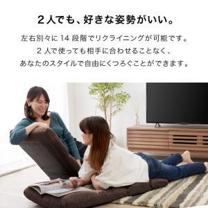 座椅子 ソファー フロアソファ 2人掛けソファ リクライニング ソファ 2人掛け 二人掛け ローソファ リクライニングソファ|rcmdse|13