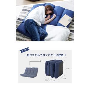 座椅子 ソファー フロアソファ 2人掛けソファ リクライニング ソファ 2人掛け 二人掛け ローソファ リクライニングソファ|rcmdse|14