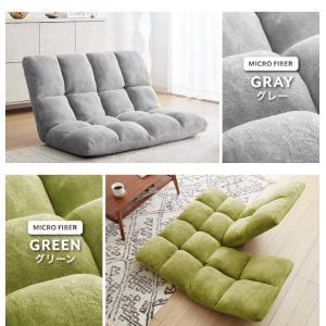 座椅子 ソファー フロアソファ 2人掛けソファ リクライニング ソファ 2人掛け 二人掛け ローソファ リクライニングソファ|rcmdse|05
