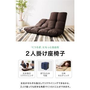 座椅子 ソファー フロアソファ 2人掛けソファ リクライニング ソファ 2人掛け 二人掛け ローソファ リクライニングソファ|rcmdse|08