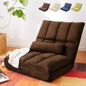 3WAY ハイバック リクライニング ソファ マット 80cm幅 座椅子 ブラウン アイボリー 座いす 座イス ワイド チェア クッション|rcmdse
