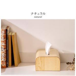 天然木 ティッシュボックス 木製 ティッシュケース ティッシュカバー ティッシュ ケース ボックス 収納 ティッシュペーパー|rcmdse|03