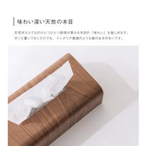 天然木 ティッシュボックス 木製 ティッシュケース ティッシュカバー ティッシュ ケース ボックス 収納 ティッシュペーパー|rcmdse|06
