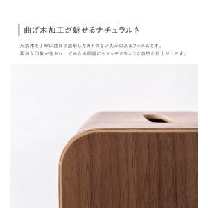 天然木 ティッシュボックス 木製 ティッシュケース ティッシュカバー ティッシュ ケース ボックス 収納 ティッシュペーパー|rcmdse|07