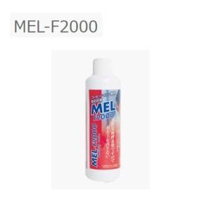 Saeko サエコ コーヒーマシン専用徐石灰剤 180ml MEL-2000 rcmdse