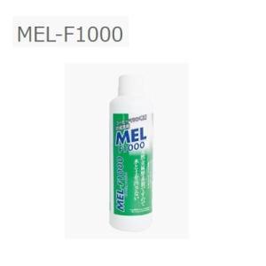 Saeko サエコ 洗浄液 180ml MEL-F1000 rcmdse