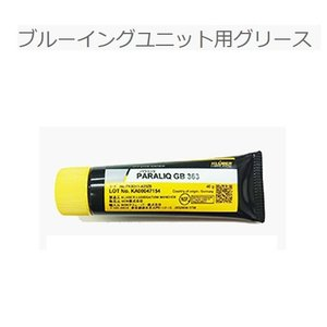 Saeko サエコ ブルーイングユニット用グリース 40g PARALQ GB363 rcmdse