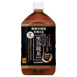 サントリー 黒烏龍茶 黒ウーロン茶 ペット 1L×12本|rcmdse
