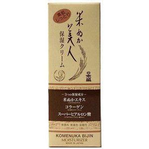 日本盛 米ぬか美人 保湿クリーム 35g|rcmdse