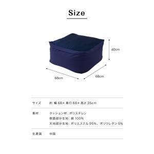 ビーズクッション XLサイズ 68x68x40 マイクロビーズクッション ソファ ビーズ チェア マイクロビーズ 極小ビーズ|rcmdse|04