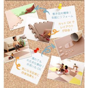 レイアウト自由 安心素材のカラフルジョイントマット PlayMO プレイモー 16枚組|rcmdse|03