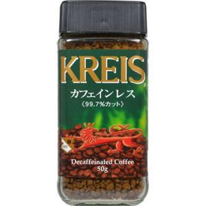 厳選されたアラビカ種コーヒー豆を使用し、コーヒーの風味を損なうことなくカフェインを99.7%カット。...