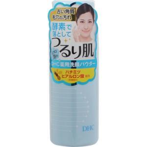 DHC 薬用洗顔パウダー 50g ディーエイチシー(DHC) rcmdse