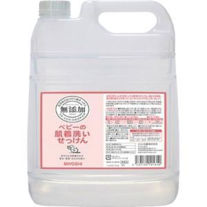 ミヨシ 無添加 ベビーの肌着洗いせっけん つめかえ用 5L(無添加石鹸)|rcmdse