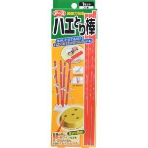 ハエを粘着捕獲するハエ取り棒です。 メーカー:アース製薬 入り数:内容量:粘着棒4本、台座1個