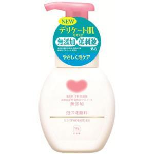 カウブランド 無添加 泡の洗顔料 ポンプ 200ml|rcmdse