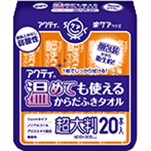 温めても使える、個包装で衛生的な介護用のからだふきタオルです。 メーカー:日本製紙クレシア 入り数:...